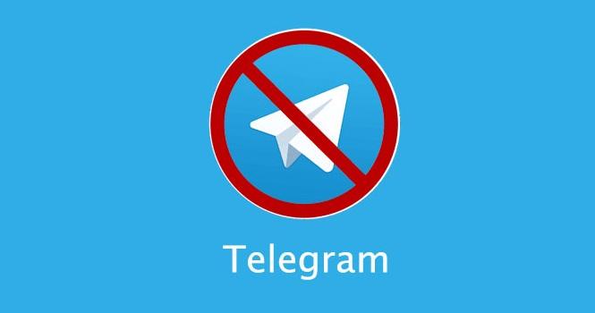 فیلتر شدن تلگرام در سال ۹۷! درست یا غلط؟
