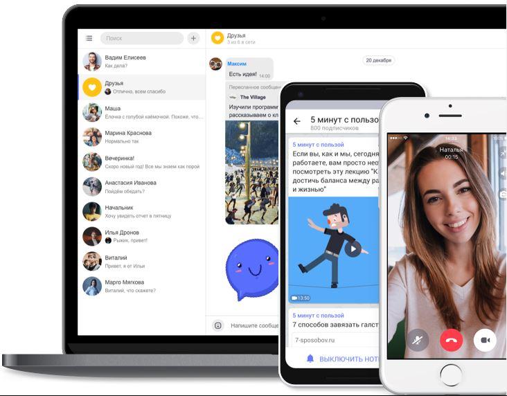 معرفی پیام رسان تم تم بهترین جایگزین تلگرام ( برادر دوقلو! )