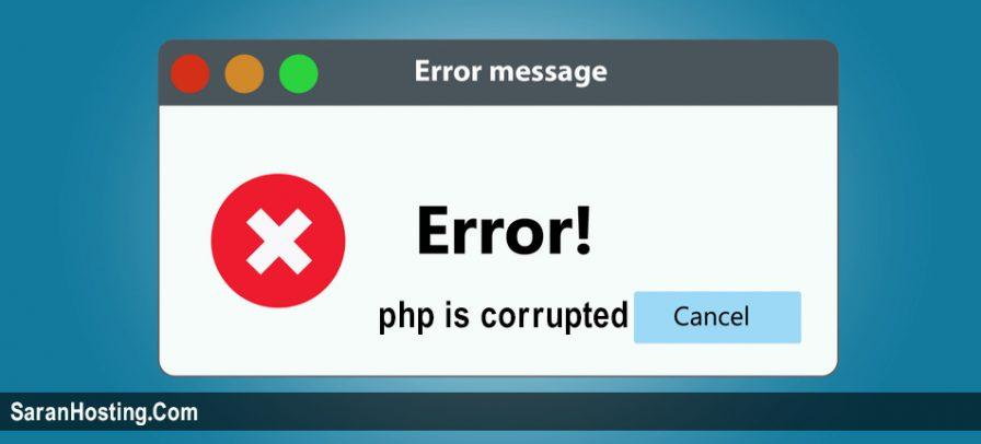 رفع ارور php is corrupted در whmcs
